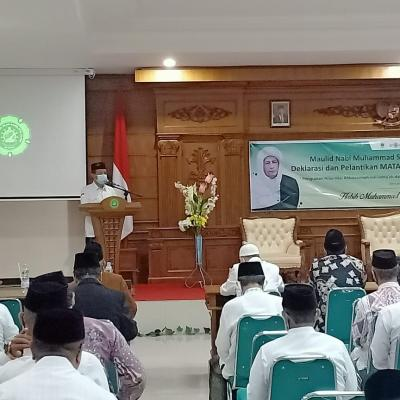 UPT Pusat Studi Aswaja Adakan Seminar Nasional Aswaja dan Deklarasi MATAN Cabang UNISNU Jepara
